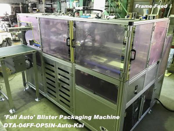 ブリスター包装機